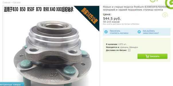 UkAAAgF18uA 960